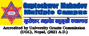 Gupteshwor Mahadev Multiple Campus